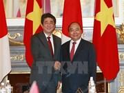 越日两国发表关于进一步深化越日纵深战略伙伴关系的联合声明