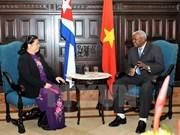 古巴国会主席即将对越南进行正式访问