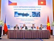 越南与捷克促进贸易合作