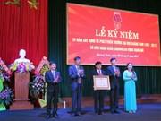 越南广南大学为老挝学生提供培训