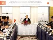 阮春福总理会见日本关西地区企业和大阪府领导代表
