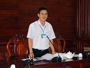 后江省鼓励投资者加大对高科技农业领域投资