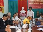 越南永隆省同日本合作提高护理工作效率