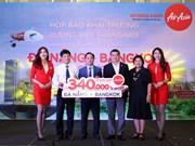 泰国亚洲航空正式开通越南岘港直飞曼谷航线