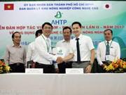 越南与日本加大高科技农业合作力度