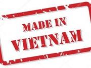 """""""越南制造""""的特许经营"""