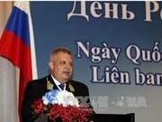 俄联邦国庆27周年纪念典礼在胡志明市隆重举行