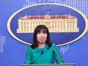 越南希望中东国家将找出有效措施 确保有关各方的利益和谐