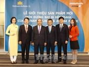 越南航空和捷星太平洋航空在日本展开密集旅游推广活动