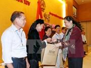 国会副主席丛氏放:党和国家一向珍惜少数民族优秀代表的贡献