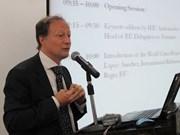 """欧盟驻越南代表团启动""""越南世界城市项目"""""""