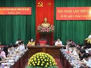 越共河内市第十六届委员会在河内召开第九次全体会议