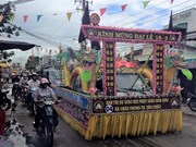 越南和好教创立78周年纪念典礼在安江省举行