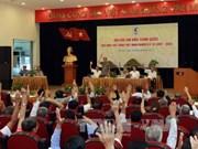 将观赏植物行业打造成为越南高经济价值的产业