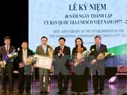 越南UNESCO为把越南风土人情推广到世界各地作出贡献