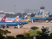 交通运输部向政府报告新山一机场跑道建设方案