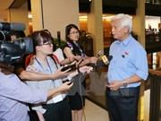 越南第十四届国会第三次会议:对同心乡发生的事件进行起诉是诉讼过程中必不可少的环节