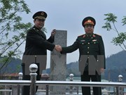 第四届越中边境国防友好交流活动将于6月20日至22日举行