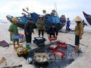 """2017年越南海洋岛屿周:""""绿色海洋经济""""管理与发展"""