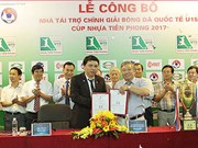 2017年前锋塑料杯U15国际足球比赛在岘港市开赛