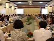 第六届广南省遗产节:注重保护和发挥各遗产城市的价值