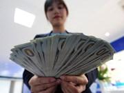 美联储加息  越盾兑美元汇率不受影响