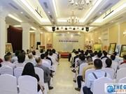 越南努力提高艺术在文化外交活动中的作用