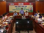 越南首次举办亚洲男排俱乐部锦标赛