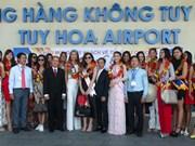 30名美女参加2017年东盟友谊小姐选美大赛总决赛
