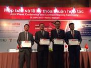促进越南日本贸易投资的亮点