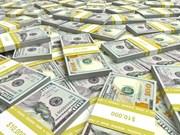 16日越盾兑美元中心汇率上涨6越盾