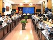 APEC可持续旅游高级政策对话会议准备工作基本就绪