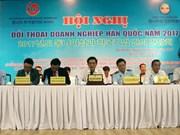 越南同奈省政府与100多家韩国企业代表进行对话