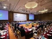2017年越南企业中期论坛:越南尚未充分利用引进外资带来的利益
