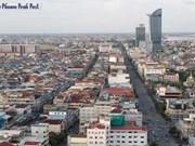 柬埔寨正式启动2016—2025年金融业发展战略