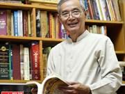 40年用心研究越南海洋与岛屿