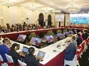 亚太经合组织可持续旅游高级政策对话会在广宁省开幕