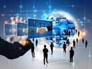 2017年越南企业发展论坛即将举行