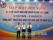 越南革命新闻日92周年:越南各地纷纷举行庆祝活动