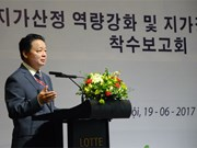 通过信息技术应用提高越南土地估价能力