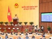第十四届国会第三次会议通过《技术转让法》等三项法律