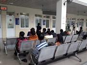 越南制定关于外国劳动者参加社会保险的规定