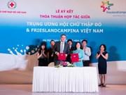 荷兰公司为越南促进学生营养教育提供协助