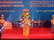 越柬建交50周纪念典礼在芹苴市隆重举行