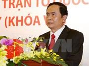 2017年各省市越南祖国阵线委员会主席会议在河内召开