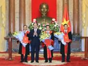 国家主席陈大光正式任命最高人民法院副院长和法官