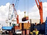 汇丰银行:越南宏观经济继续向好发展