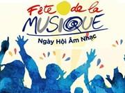 2017年国际音乐会将于6月24日在河内举行