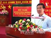 越共中央宣教部在富安省绥和市举行中部—西原地区13个省委省委(市委)宣教工作交办会