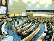 泰国立法议会通过《制定国家战略法草案》
